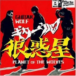 Planet of the Wolves
