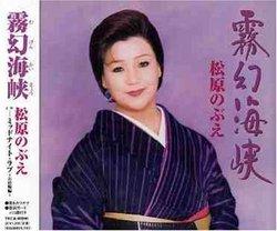 Mugen Kaikyo