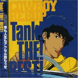Cowboy Bebop Tank: Best