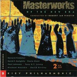 Masterworks of the New Era - Volume Nine