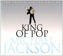 King of Pop (Korean Edition)