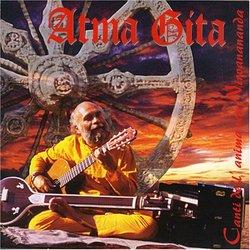 Atma Gita