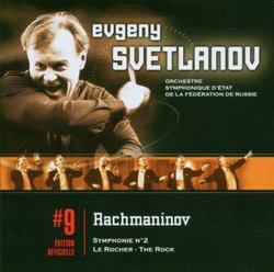 Rachmaninov: Sym No 2 / Rock