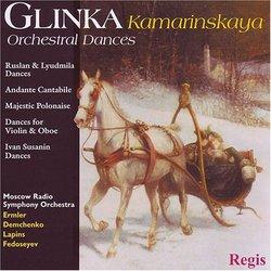 Glinka: Kamarinskaya; Orchestral Dances