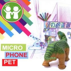 Microphonepet