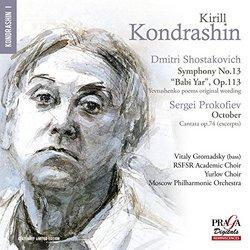 Shostakovich: Symphony No.13; Prokofiev: October