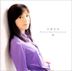 Ballad Best Collection: Yume
