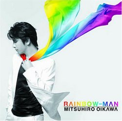 Rainbow: Man (Bonus Dvd)