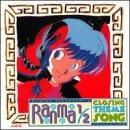 Ranma 1/2: Closing Theme (1989 TV Series)