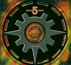 Babylon 5: Z'Ha'Dum (TV Series Episode)