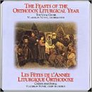 Feast of the Orthodox Liturgical Year 1