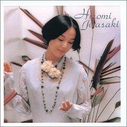 Colezo! Iwasaki Hiromi