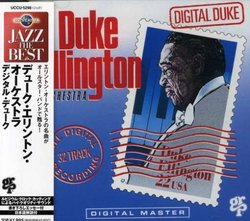 Digital Duke