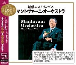 Best Selection (Shm-CD)
