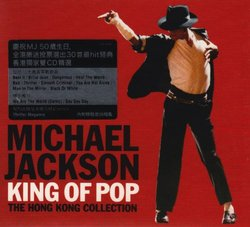King of Pop (Hong Kong Edition)
