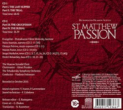Metropolitan Hilarion Alfeyev: St Matthew Passion