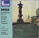 Boiko: Symphony 2 / Vyatka Songs