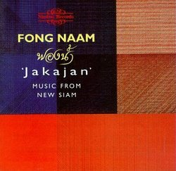 Jakajan Music From New Siam