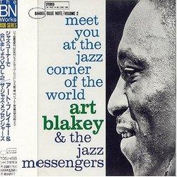 Meet You at the Jazz Corner 2