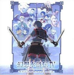 Genso Suikoden IV (Original Soundtrack)