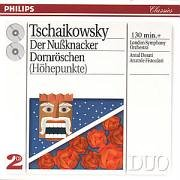 Tchaikovsky: The Nutcracker (Complete); The Sleeping Beauty (Highlights)