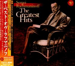 Rachmaninoff: The Greatest Hits