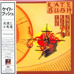 The Kick Inside (Japanese Mini-Vinyl CD)