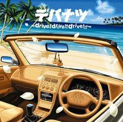 Depa Natsu Drive!Drive!!Drive!!!
