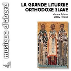 La Grande Liturgie Orthodoxe Slave