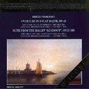 Brahms: Violin Concerto in D Major Op 77 ~ Beethoven: Sonata for Violin & Piano / Oistrakh & Oborin