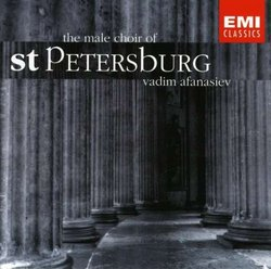 The Male Choir of St. Petersburg