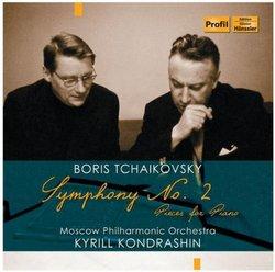 Symphony No 2 / Pieces for Piano