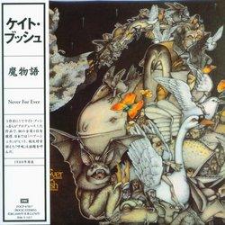Never for Ever (Japanese Mini-Vinyl CD)
