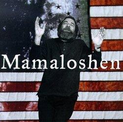 Mamaloshen