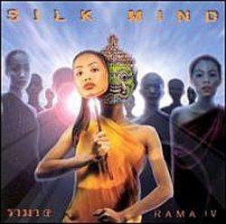 Silk Mind