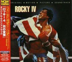 Rocky 4 (OST)