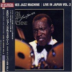 Live in Japan 1978, Vol. 2