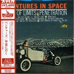 In Space (24bt) (Mlps)