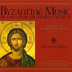 Vol. 1- Hymns of the Vespers & the Matins