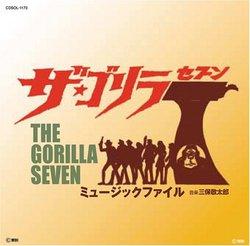 Gorilla Seven