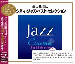 Cinema Jazz Best Selection (Shm-CD)