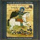 Oath at Khidistavi: Heroic Songs & Hymns From