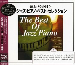 Best of Jazz Piano (Shm-CD)