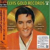 Elvis' Gold Records, Vol. 4 ( Paper Sleeve Collection Mini LP 24 bit 96 khz )