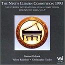 Ninth Van Cliburn Competition 1993 (Retrospective Series, vol. 9)