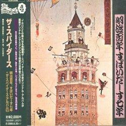 100 Years From Meiji