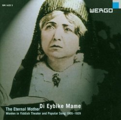 Di Eybike Mame (The Eternal Mother)