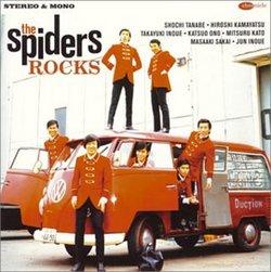 Spiders Rocks