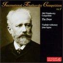 International Tchaikovsky Competition, Vol. 1: The Draw - 1962 (Melodiya)