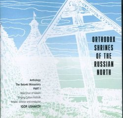 Orthodox Shrines of the Russian North